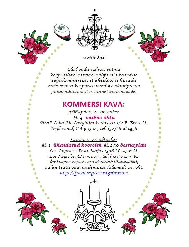 Kommersi kuulutus